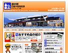 道の駅日義木曽駒高原